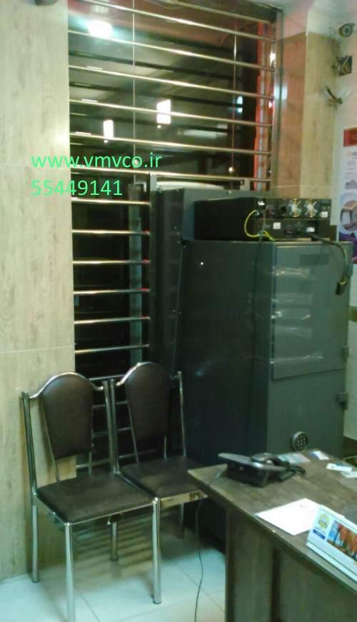 جوش کدولد09197117027سطل زباله خودپرداز ، سطل بازیافت خودپرداز ، سطل زباله عابر بانک ، سطل بازیافت عابر بانک ، سایبان عابر بانک ، سایبان خودپرداز  atmبسترسازی خودپرداز ، چاه ارت ، سیستم ارتینگ ، تائیدیه ارت  www.vmv1.irکانکس خود پرداز  www.erting.irسایبان با طلق ، سطل با طلق ، سایبان فلزی خودپرداز ، سایبان با طلق خودپرداز، پایه قابل تنظیم دستگاه خودپرداز، پایه قابل تنظیم دستگاه عابر بانک ، پایه ضد رقت دستگاه عابر بانک   پایه ضد سرقت دستگاه خودپرداز، تائیدیه چاه ارت وزارت کار و امور اجتماعی حمل دستگاه خودپرداز حمل دستگاه عابر بانک 09120214294-فکس 89776298 - تلفن 77030454 55030454-www.vmvco.ir کارگاه :آهن مکان ، بسترسازی خودپرداز ،سازنده کانکس و کیوسک خودپرداز ،سطل زباله خودپرداز،بانک ملت، بانک کشاورزی ،سایبان بانک پارسیان،سایبان بانک سامان، سایبان بانک اقتصاد نوین، سایبان بانک کوثر،سایبان بانک دی،سایبان بانک کارآفرین،سایبان بانک شهر،سایبان بانک آینده ، سایبان بانک ارتباط فردا،سایبان پست بانک،کانکس بانک شهر ، کانکس بانک دی ، کانکس بانک صادرات ، کانکس بانک مسکن ، کانکس بانک ایران زمین ، کانکس شرکت پبکو،دریچه خودپرداز www.erting.ir