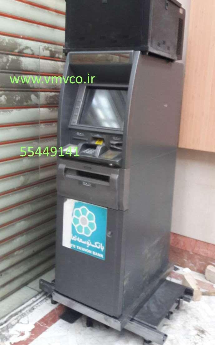 جوش کدولد09197117027سطل زباله خودپرداز ، سطل بازیافت خودپرداز ، سطل زباله عابر بانک ، سطل بازیافت عابر بانک ، سایبان عابر بانک ،کوثر، موسسه کوثر،سایبان کوثر، سایبان خودپرداز  atmبسترسازی خودپرداز ، چاه ارت ، سیستم ارتینگ ، تائیدیه ارت  www.vmv1.irکانکس خود پرداز  www.erting.irسایبان با طلق ، سطل با طلق ، سایبان فلزی خودپرداز ، سایبان با طلق خودپرداز، پایه قابل تنظیم دستگاه خودپرداز، پایه قابل تنظیم دستگاه عابر بانک ، پایه ضد رقت دستگاه عابر بانک   پایه ضد سرقت دستگاه خودپرداز، تائیدیه چاه ارت وزارت کار و امور اجتماعی حمل دستگاه خودپرداز حمل دستگاه عابر بانک 09120214294-فکس 89776298 - تلفن 77030454  کارگاه :آهن مکان ، بسترسازی خودپرداز ،سازنده کانکس و کیوسک خودپرداز ،سطل زباله خودپرداز،بانک ملت، بانک کشاورزی ،سایبان بانک پارسیان،سایبان بانک سامان، سایبان بانک اقتصاد نوین، سایبان بانک کوثر،سایبان بانک دی،سایبان بانک کارآفرین،سایبان بانک شهر،سایبان بانک آینده ، سایبان بانک ارتباط فردا،سایبان پست بانک www.erting.ir